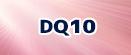 ドラゴンクエスト10  RMT rmt|ドラクエ10 rmt|dragonquest10 rmt|dq10 rmt