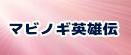 マビノギ英雄伝 rmt|Mabinogi Heroes rmt
