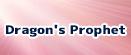 ドラゴンズプロフェット RMT rmt|Dragons Prophet rmt|DP rmt