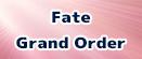 フェイトグランドオーダー rmt|フェイトグランドオーダー rmt|Fate/Grand Order rmt