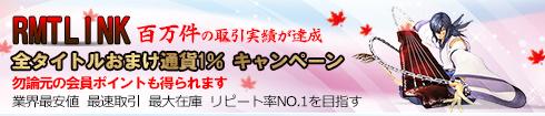 http://www.rmtlink.jp/upfile/2016/05/98_1462240700.jpg