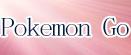 Pokemon Go RMT rmt|Pokemon Go RMT rmt|pokemongo rmt|pokemongo rmt